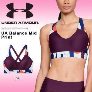 数量限定 スポーツブラ アンダーアーマー UNDER ARMOUR UA Balance Mid Print レディース ブラトップ スポブラ インナー 2018春夏新作 送料無料|elephant