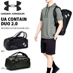 得割30 ダッフルバッグ アンダーアーマー UNDER ARMOUR UA Contain Duo ...