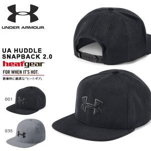 得割30 アンダーアーマー UNDER ARMOUR UA HUDDLE SNAPBACK 2.0 メンズ 帽子 キャップ カジュアル ヒートギア 1318512 elephant