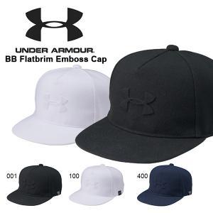 キャップ アンダーアーマー UNDER ARMOUR UA メンズ 帽子 野球帽 野球 ベースボール 平つば 1319753 2018秋冬新作|elephant