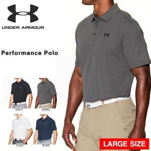 得割30 大きいサイズ 半袖 ポロシャツ アンダーアーマー UNDER ARMOUR UA Performance Polo メンズ ヒートギア ゴルフ GOLF ウェア 2018春夏新作|elephant