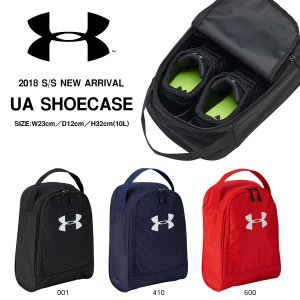 アンダーアーマー UNDER ARMOUR UA SHOEC...