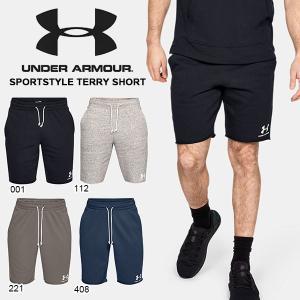 得割30 ハーフパンツ アンダーアーマー UNDER ARMOUR UA メンズ スウェット ショートパンツ ランニング トレーニング 1329288 2019春夏新作|elephant