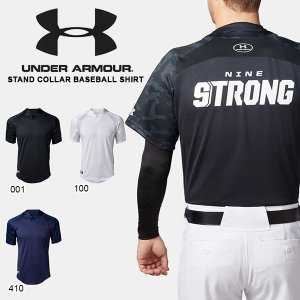 得割40 半袖 Tシャツ アンダーアーマー UNDER ARMOUR UA メンズ グラフィック シャツ 野球 ベースボール トレーニング ウェア 1331504 2019春夏新作|elephant