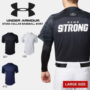 得割40 大きいサイズ 半袖 Tシャツ アンダーアーマー UNDER ARMOUR UA メンズ グラフィック シャツ 野球 ベースボール トレーニング 1331504 2019春夏新作|elephant