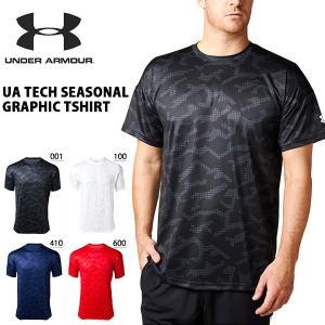 アンダーアーマー UA Tech Seasonal Graphic TShirt になります。  メ...