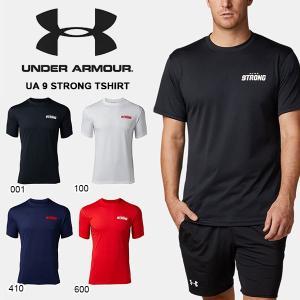 得割40 半袖 Tシャツ アンダーアーマー UNDER ARMOUR UA メンズ ロゴ シャツ 野球 ベースボール トレーニング ウェア 1331510 2019春夏新作|elephant