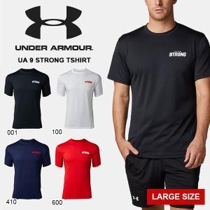 得割40 大きいサイズ 半袖 Tシャツ アンダーアーマー UNDER ARMOUR UA メンズ ロゴ シャツ 野球 ベースボール トレーニング 1331510 2019春夏新作|elephant