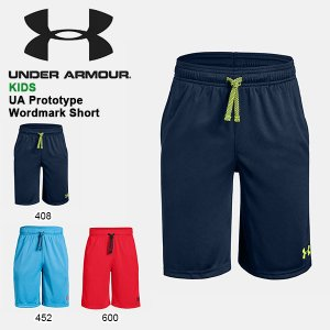 アンダーアーマー(UNDER ARMOUR)Prototype Wordmark Short になり...