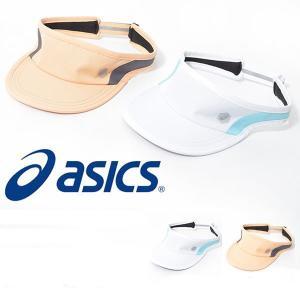 30%OFF サンバイザー アシックス asics W VISOR レディース 帽子 ランニング エレファントSPORTS PayPayモール店