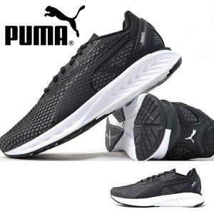 ランニングシューズ プーマ PUMA レディース イグナイト 3 シューズ スニーカー 運動靴 靴 ランニング ジョギング 得割33 送料無料|elephant