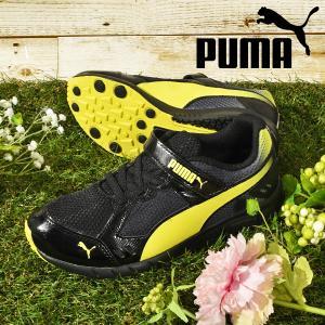 キッズ スニーカー プーマ PUMA スピードモンスター V3 子供 子供靴 運動靴 ベルクロ スリッポン シューズ 子供シューズ 送料無料