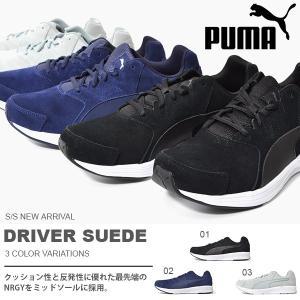 現品のみ 得割30 スニーカー PUMA プーマ メンズ レディース ドライバー スウェード 軽量 SOFTFOAM 低反発 シューズ 靴 2018夏新作|elephant