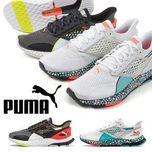 ランニングシューズ プーマ PUMA メンズ ハイブリッド アストロ ジョギング マラソン シューズ 靴 運動靴 スニーカー 2019秋新作 得割10 送料無料 192799|elephant