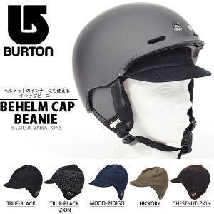 ニットキャップ BURTON Behelm Cap Beanie メンズ レディース キャップ 帽子 インナー ニット帽 スノボ スノーボード 2018-2019冬新作 20%off|elephant