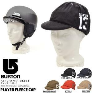 キャップ バートン BURTON Player Fleece Cap メンズ レディース フリース キャップ 帽子 インナー スノボ スノーボード 2018-2019冬新作 20%off|elephant