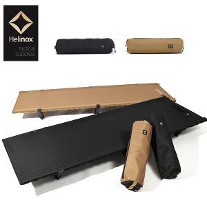 Helinox ヘリノックス タクティカル コット コンバーチブル ベッド キャンプ  BBQ フェ...