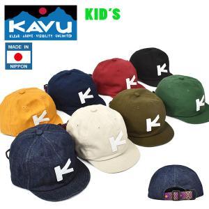 KAVU カブー キッズ ベースボールキャップ Kids BaseBall Cap 帽子 子供 レトロ クラシック ショートバイザー アウトドア カジュアル 日本製 19821043 送料無料|elephant