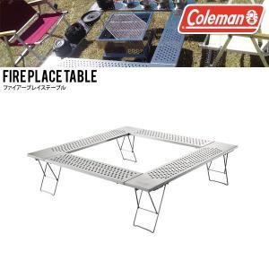 コールマン Coleman ファイアープレイステーブル 囲炉裏テーブル 焚き火台 軽量 コンパクト ...