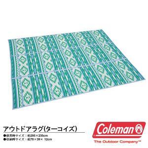 コールマン Coleman アウトドアラグ ターコイズ テントマット シート キャンプ レジャー 国内正規代理店品|elephant