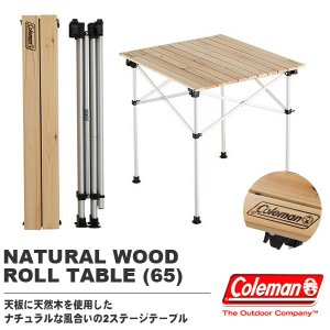 コールマン Coleman ナチュラルウッドロールテーブル 65 折りたたみ 軽量 アウトドア キャンプ 国内正規代理店品|elephant