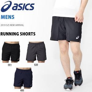 ランニングショーツ アシックス asics メンズ ショートパンツ ショーツ 短パン ランニング ジョギング マラソン ウェア 2019春夏新作 elephant
