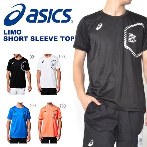 半袖 Tシャツ アシックス asics LIMO ショートスリーブトップ メンズ ランニング ジョギング トレーニング ウェア 2019春夏新作 10%OFF elephant