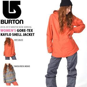 45%off スノーボードウェア バートン BURTON GORE-TEX KAYLO SHELL JACKET レディース ゴアテックス ジャケット スノボ|elephant