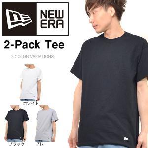 2枚組み 半袖Tシャツ ニューエラ NEW ERA メンズ 2-Pack Tee パックT ミニロゴ Tシャツ トップス 11229177 11229178 11403818|elephant