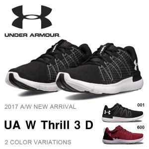 ランニングシューズ アンダーアーマー UNDER ARMOUR UA W Thrill 3 D レディース ジョギング マラソン シューズ 靴 ランシュー 2017秋冬新作 送料無料 elephant