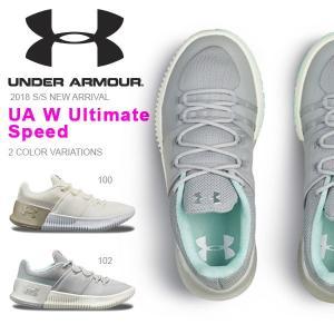 トレーニングシューズ アンダーアーマー UNDER ARMOUR UA W Ultimate Speed レディース ジム トレーニング シューズ 靴 運動靴 2018春夏新作 送料無料|elephant
