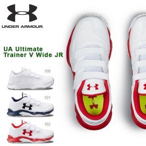 キッズ 野球 トレーニングシューズ アンダーアーマー UNDER ARMOUR UA Ultimate Trainer V Wide JR ジュニア 子供 ベースボール ベルクロ 2018春夏新作 送料無料