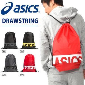 ナップサック アシックス asics リュックサックサック クロップド シューズバッグバッグ バッグ