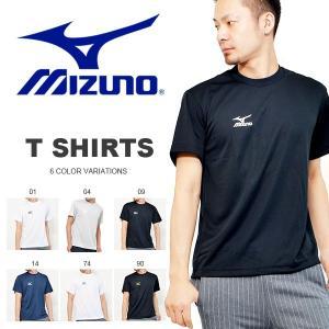 ミズノ(MIZUNO) Tシャツ になります。  スポーツから普段着まで様々なシーンで活躍する吸汗速...