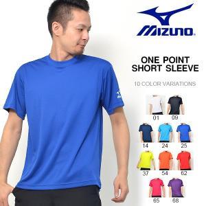 吸汗速乾機能搭載 半袖Tシャツ ミズノ MIZUNO メンズ レディース ワンポイント ランニング ジョギング トレーニング ウェア 21%off プラシャツ スポーツ|elephant