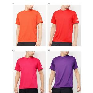 吸汗速乾機能搭載 半袖Tシャツ ミズノ MIZUNO メンズ レディース ワンポイント ランニング ジョギング トレーニング ウェア 21%off プラシャツ スポーツ|elephant|03
