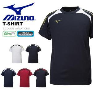 ミズノ(MIZUNO) Tシャツ になります。  メンズ・レディース・男性・女性・男女兼用・ユニセッ...