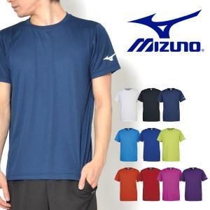 半袖 Tシャツ ミズノ MIZUNO メンズ レディース B...
