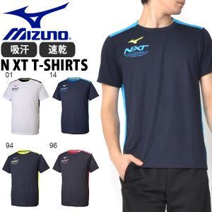 半袖 シャツ ミズノ MIZUNO N-XT Tシャツ メンズ  吸汗 速乾 ランニング ジョギング トレーニング ウェア 2019春夏新作 得割10|elephant