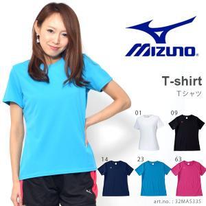 ミズノ(MIZUNO)Tシャツ(長袖) 婦人・女性用になります。  展示会限定品になります。 素材を...