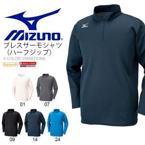 長袖 ミズノ MIZUNO ブレスサーモシャツ ハーフジップ...