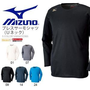 長袖 ミズノ MIZUNO ブレスサーモシャツ Uネック メ...