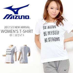 半袖 ミズノ MIZUNO Tシャツ レディース ランニング ジョギング トレーニング ジム ヨガ フィットネス ウエア 2017春夏新作 20%off elephant