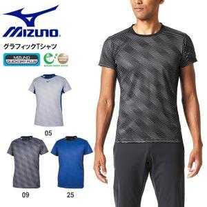 半袖 Tシャツ ミズノ MIZUNO シャツ メンズ ショートスリーブ グラフィック 吸汗速乾 ランニング ジョギング トレーニング スポーツ 得割20|elephant