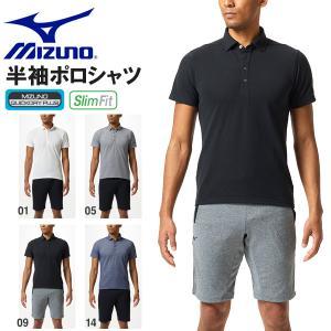 半袖 ポロシャツ MIZUNO ミズノ メンズ 吸汗速乾 ゴルフ テニス トレーニング スポーツ カジュアル クールビズ 得割20|elephant