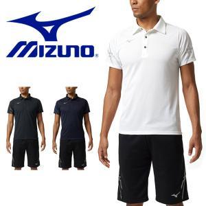 半袖 ポロシャツ MIZUNO ミズノ メンズ 吸汗速乾 ゴルフ テニス トレーニング スポーツ ジム ウェア 得割20|elephant