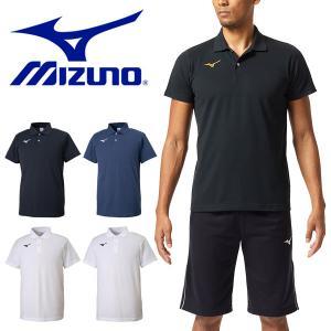 半袖 ポロシャツ MIZUNO ミズノ メンズ ワンポイント ロゴ ゴルフ テニス トレーニング スポーツ ジム ウェア 得割20|elephant
