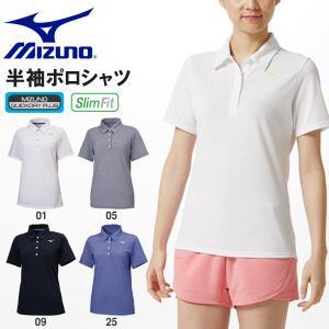 半袖 ミズノ MIZUNO レディース ポロシャツ ワンポイント 吸汗速乾 ゴルフ テニス スポーツ カジュアル スポカジ スポーツウェア 得割20|elephant