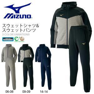 f52fd4e247c9b スウェット 上下セット ミズノ MIZUNO メンズ スウェットシャツ パンツ 上下組 フルジップ パーカー トレーナー トレーニング ウェア  得割20 送料無料