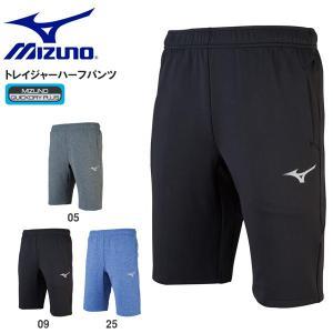 ハーフパンツ ミズノ MIZUNO メンズ 短パン ショートパンツ ショーツ トレイジャー ランニング サッカー フットサル 野球 トレーニング 得割30|elephant